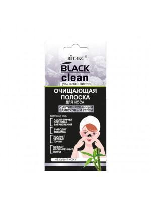 BLACK CLEAN_Очищаюча СМУЖКА для носа з активованим бамбуковим вугіллям
