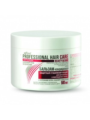 Hair care_ БАЛЬЗАМ-КОНДИЦІОНЕР захисний стабілізуючий для фарбованого та пошкодж-о волосся, 500 мл