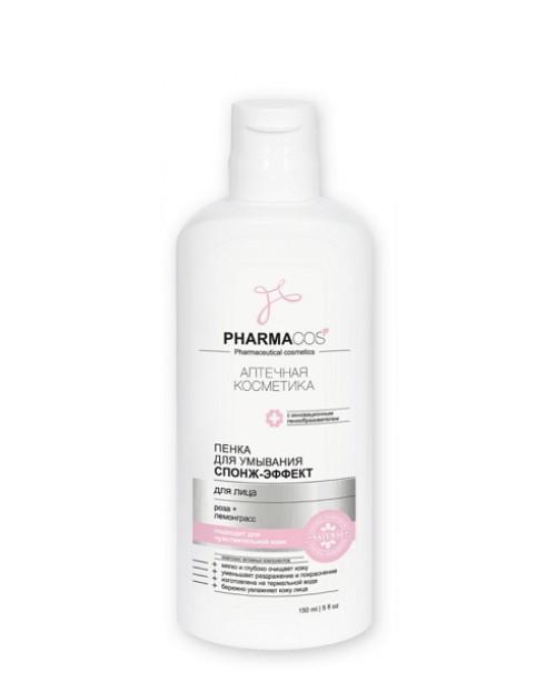 """PHARMACos_ПІНКА для вмивання """"Спонж-ефект"""" для обличчя, 150 мл"""