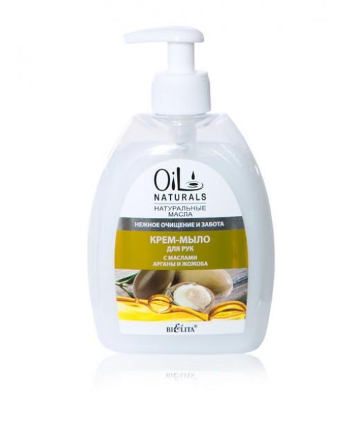 OIL NATURALS Крем-мыло для рук с маслами АРГАНЫ И ЖОЖОБА  Нежное очищение и  забота, 400 мл