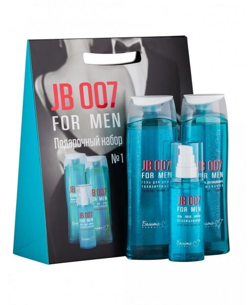 Подарунковий набір Беліта-М_ JB 007 FOR MEN (ГЕЛЬ для душу, ГЕЛЬ після гоління, ШАМПУНЬ щоденний)