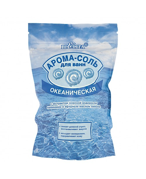 Арома-соль для ванн ОКЕАНИЧЕСКАЯ, 500г