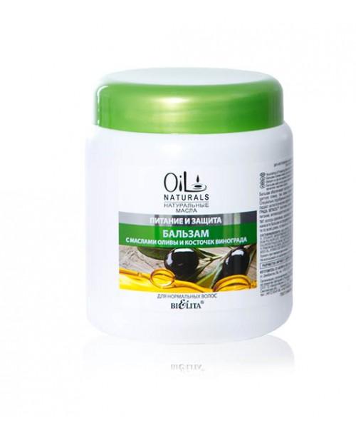 OIL NATURALS Бальзам с маслами ОЛИВЫ и КОСТОЧЕК ВИНОГРАДА для нормальных волос. Питание и Защита, 450 мл