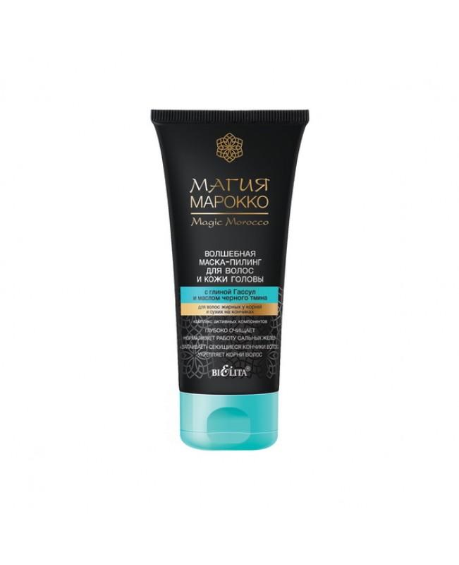 Магія Марокко_МАСКА-ПІЛІНГ для волосся і шкіри голови з глиною Гассул і маслом чорного кмину, 150 мл