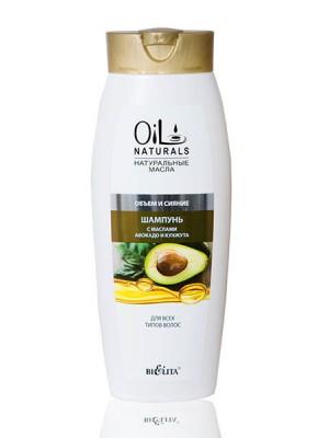 OIL NATURALS_ШАМПУНЬ з маслом АВОКАДО і КУНЖУТУ для всіх типів волосся Об'єм і Сяйво, 430 мл