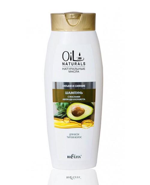 OIL NATURALS Шампунь с маслами АВОКАДО и КУНЖУТА для всех типов  волос Объем и Сияние, 430 мл
