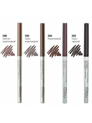LUXURY (Беліта)_Пудровый карандаш для бровей, тон 596 (светло-коричневый)