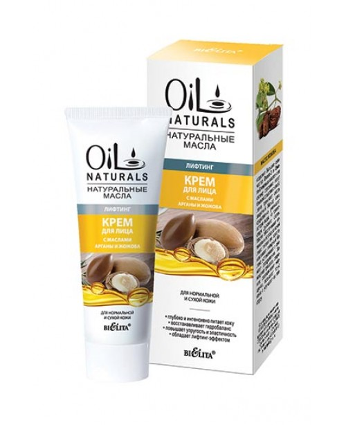 OIL NATURALS Крем для лица Лифтинг с маслами АРГАНЫ И ЖОЖОБА для нормальной и сухой кожи, 50 мл