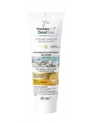 PHARMACOS DEAD SEA_ OIL-КРЕМ, що максимально живить, для обличчя для сухої та атопічної шкіри, 75 мл