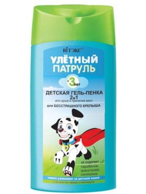 УЛЕТНЫЙ ПАТРУЛЬ Детская гель-пенка 2 в 1 для душа и принятия ванн с 3 лет, 275 мл