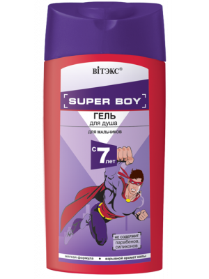 SUPER BOY Гель для душа для мальчиков с 7 лет, 275мл