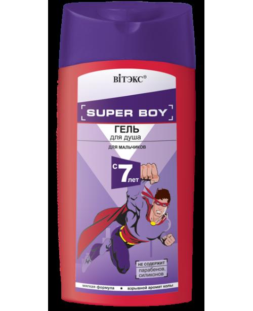 SUPER BOY_ГЕЛЬ для душу для хлопчиків з 7 років, 275 мл