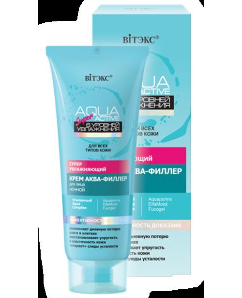 Aqua Super Active Суперувлажняющий крем аква-филлер для лица ночной,50мл
