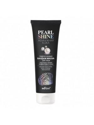 Pearl shine_ БАНДАЖ-МАСКА гідрогелева для обличчя Підтяжка лінії підборіддя і вилиць, 75 мл