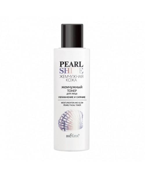 Pearl shine_ ТОНЕР перлинний для обличчя Зволоження та сяйво, 150 мл