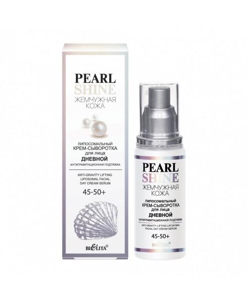Pearl shine_ КРЕМ-СИРОВАТКА ліпосомальний для обличчя денний Антигравітаційна підтяжка, 45-50+, 50мл