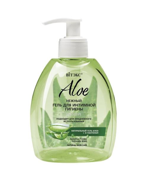 ALOE 97%_ ГЕЛЬ (Aloe+D-пантенол) ніжний для інтимної гігієни Sensitive, 300 мл