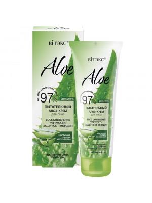 ALOE 97%_ АЛОЕ-КРЕМ Поживний для обличчя Відновлення пружності. Захист від зморшок, 50 мл