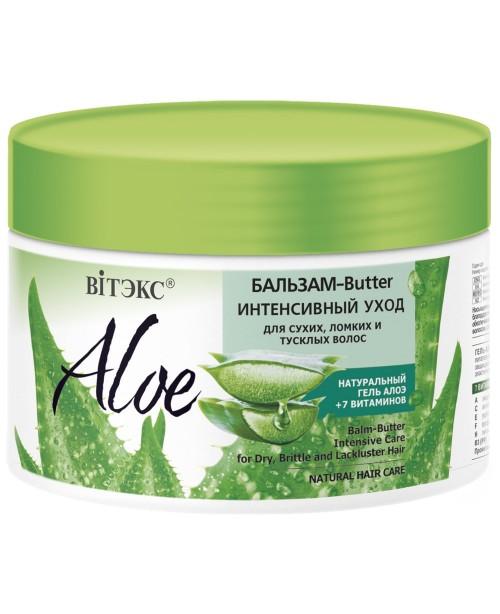 ALOE 97%_ БАЛЬЗАМ-BUTTER (Aloe+7 витаминов) интенсивный уход для сухих, ломких и тусклых волос, 300 мл