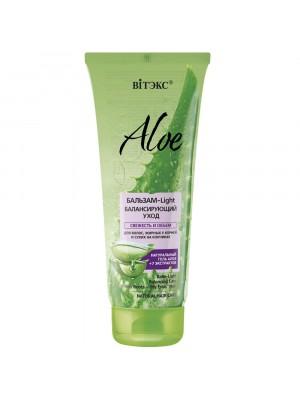 ALOE 97%_ БАЛЬЗАМ-LIGHT (Aloe+7 экстрактов) балансирующий уход для волос, жирных у корней и сухих на кончиках, 200 мл