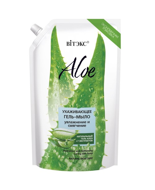 ALOE 97%_ ГЕЛЬ-МИЛО (Aloe+7 екстрактів), що доглядає Зволоження і пом'якшення (дой-пак), 750 мл