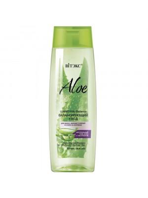 ALOE 97%_ ШАМПУНЬ-BALANCE (Aloe+7 екстрактів) догляд для волосся, жирного біля коріння, 400 мл
