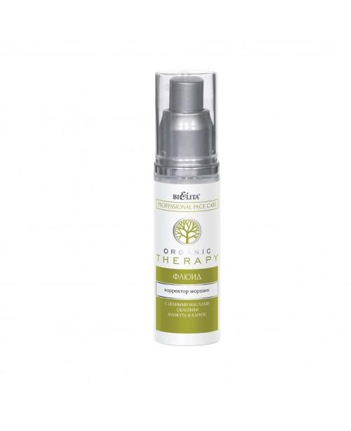 Organic Therapy, Prof. Face Care_ Флюид-корректор морщин, 50 мл