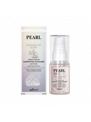 Pearl shine_ СИРОВАТКА-ЕСЕНЦІЯ перлинна для обличчя Капсули краси, 30 мл