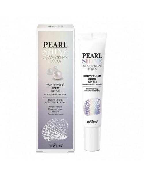 Pearl shine_ КРЕМ контурний для повік Миттєвий ліфтинг, 20 мл