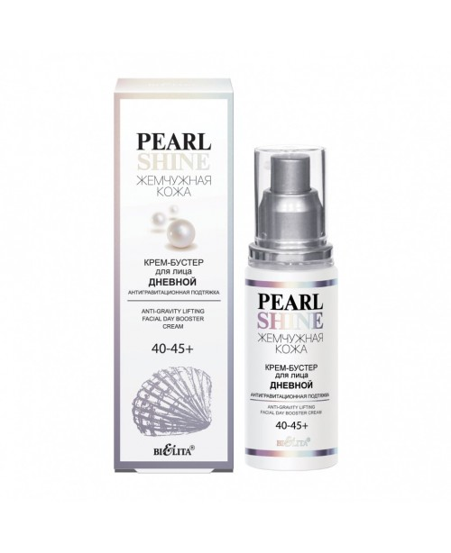Pearl shine_ КРЕМ-БУСТЕР для обличчя денний Антигравітаційна підтяжка, 40-45+, 50 мл