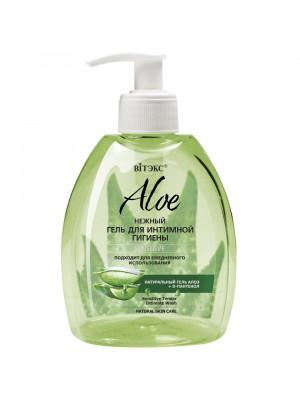 ALOE 97%_  ГЕЛЬ (Aloe+D-пантенол) нежный для интимной гигиены Sensitive, 300 мл