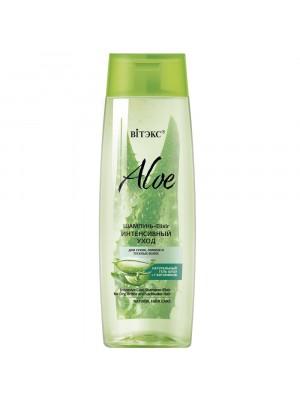 ALOE 97%_ ШАМПУНЬ-ELIXIR (Aloe+7 витаминов) интенсивный уход для сухих, ломких и тусклых волос, 400 мл