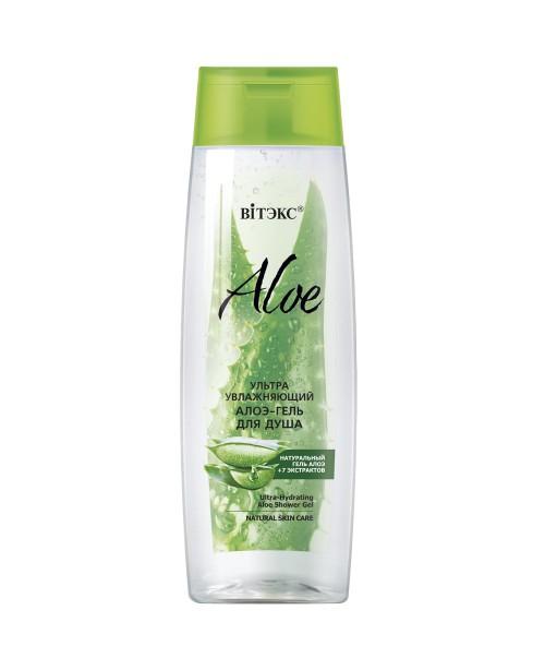 ALOE 97%_ АЛОЕ-ГЕЛЬ (Aloe+7 екстрактів) ультразволожуючий для душу, 400 мл