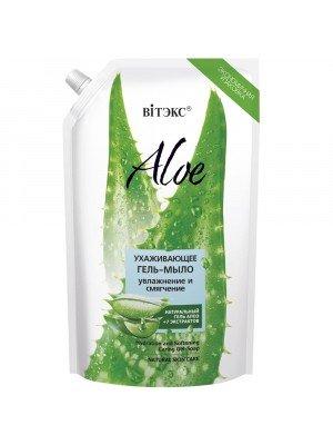 ALOE 97%_ ГЕЛЬ-МЫЛО (Aloe+7 экстрактов) ухаживающее Увлажнение и смягчение (дой-пак), 750 мл