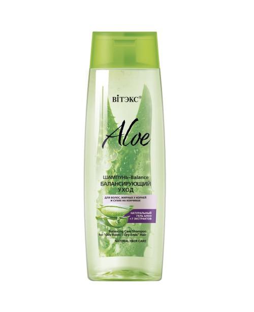 ALOE 97%_ ШАМПУНЬ-BALANCE (Aloe+7 экстрактов) балансирующий уход для волос, жирных у корней и сухих на кончиках, 400 мл