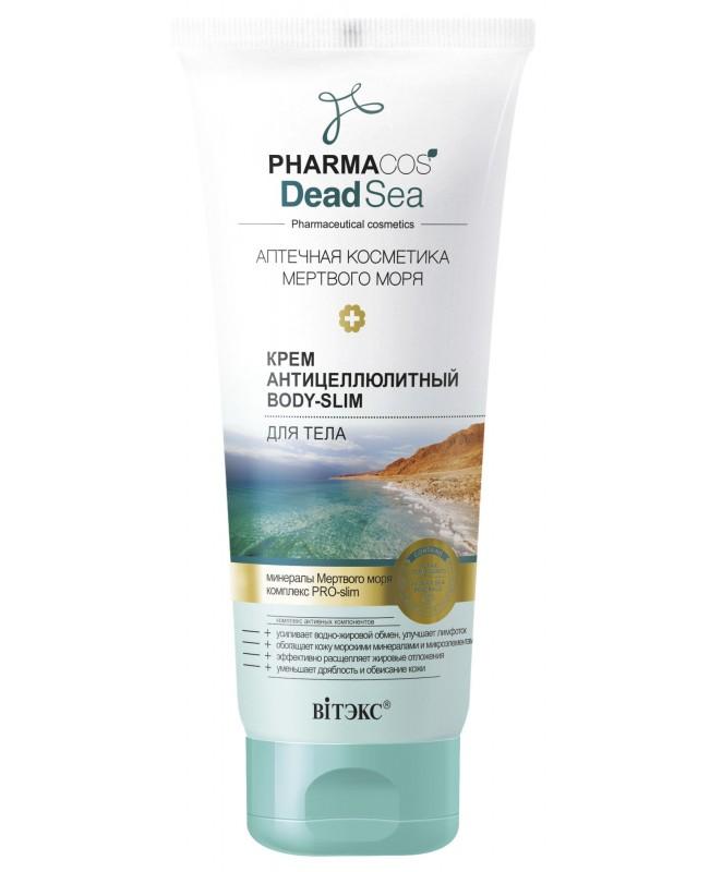 PHARMACOS DEAD SEA_ КРЕМ антицеллюлитный Body-Slim для тела, 200 мл