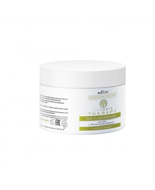Organic Therapy, Prof. Face Care_ ПАСТА-БІОПІЛІНГ для обличчя з АНА кислотами гібіскуса, 300 мл