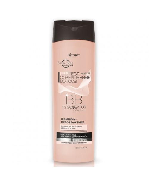 PERFECT HAIR_ВВ ШАМПУНЬ-перевтілення для неперевершеної краси волосся, 470 мл