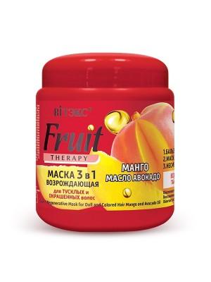 FRUIT Therapy_ МАСКА 3в1 для відродження тьмяного і фарбованого волосся Манго та олія Авокадо, 450 м