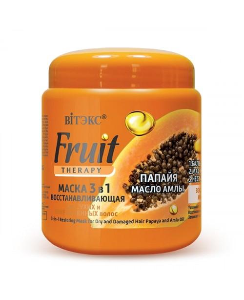FRUIT Therapy_ МАСКА 3в1 для відновлення сухого і пошкодженого волосся Папайя та олія Амли, 450 мл