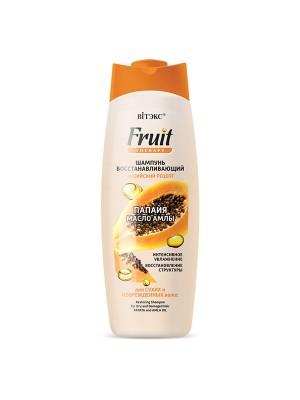 FRUIT Therapy_ ШАМПУНЬ для відновлення сухого і пошкодженого волосся Папайя та олія Амли, 515 мл