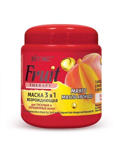 FRUIT Therapy_ МАСКА возрождающая 3в1 для тусклых и окрашенных волос Манго и масло Авокадо, 450 мл