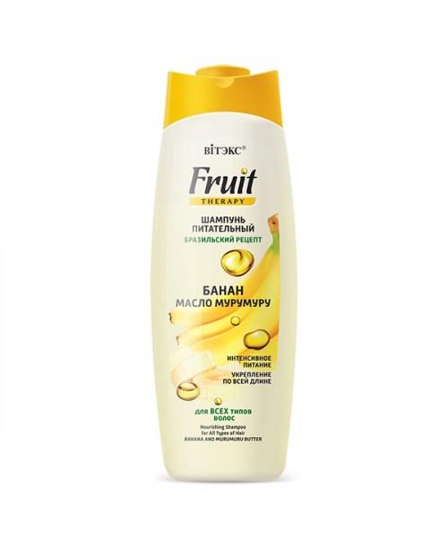 FRUIT Therapy_ ШАМПУНЬ питательный для всех типов волос Банан и масло Мурумуру, 515 мл