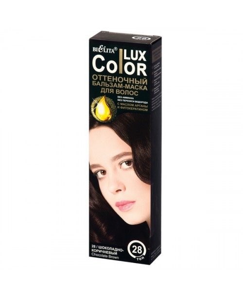 Оттеночный бальзам-маска для волос тон 28 Шоколадно-коричневый , 100 мл