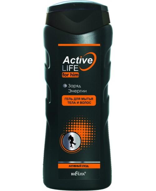Active life Гель для мытья тела и волос ЗАРЯД ЭНЕРГИИ ( для мужчин),250 мл