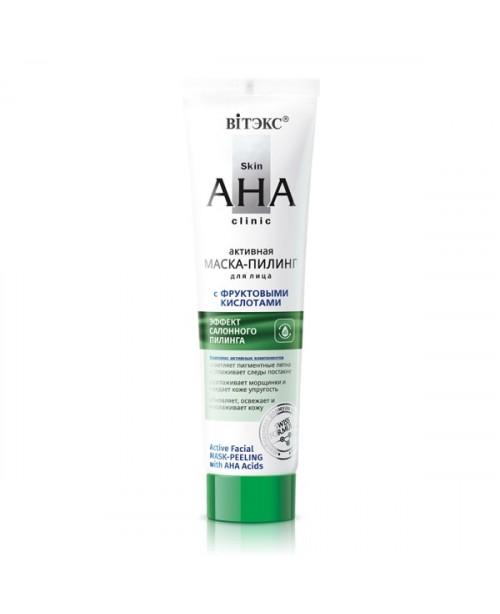 Skin AHA Clinic_ МАСКА-ПІЛІНГ Активна для обличчя з фруктовими кислотами, 100 мл