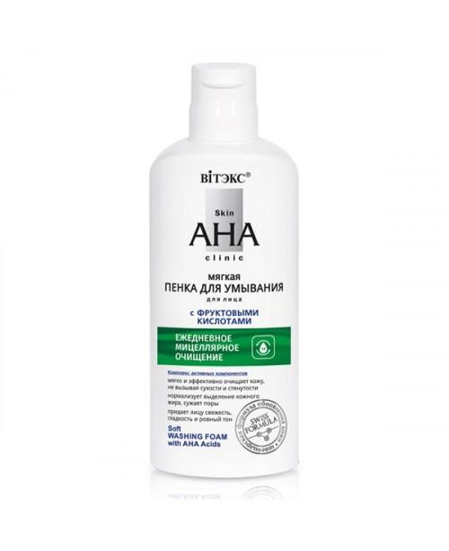 Skin AHA Clinic_ ПІНКА М'яка для вмивання з фруктовими кислотами, 150 мл