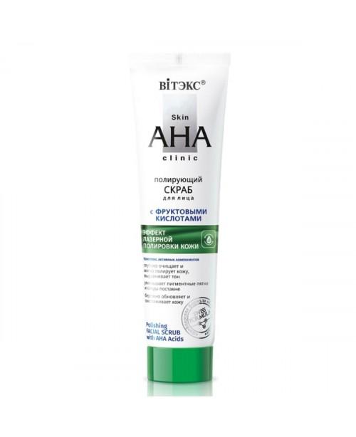 Skin AHA Clinic_ СКРАБ Поліруючий для обличчя з фруктовими кислотами, 100 мл