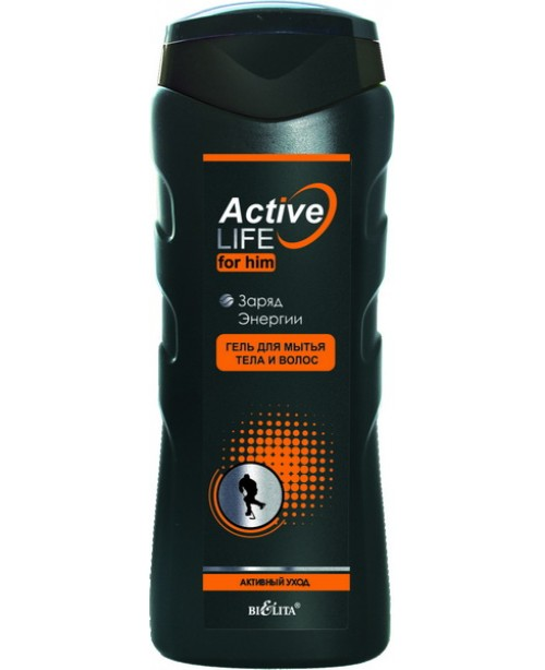 Active life_ГЕЛЬ для миття тіла і волосся ЗАРЯД ЕНЕРГІЇ для чоловіків, 250 мл