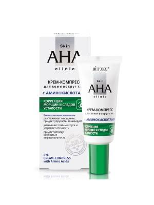 Skin AHA Clinic_ КРЕМ-КОМПРЕС для шкіри навколо очей з амінокислотами, 20 мл